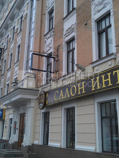 Аренда офиса 30 кв Пречистенка улица аренда коммерческой недвижимости в ноябрьске