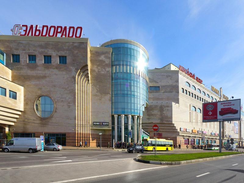 Торгово-развлекательный центр Принц Плаза - Москва, ЮЗАО , м. Теплый ... f7bcd05cf0d