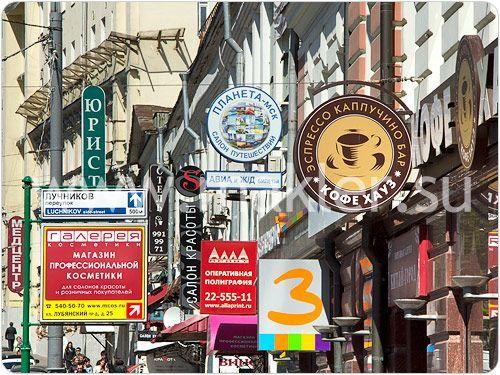 Китай город метро торговый центр