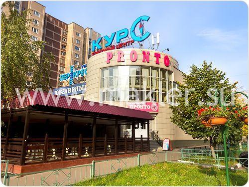 c9fb7f55e6c9 Торговый центр Курс (Реутов) - Москва, ВАО , м. Новокосино. Аренда ...