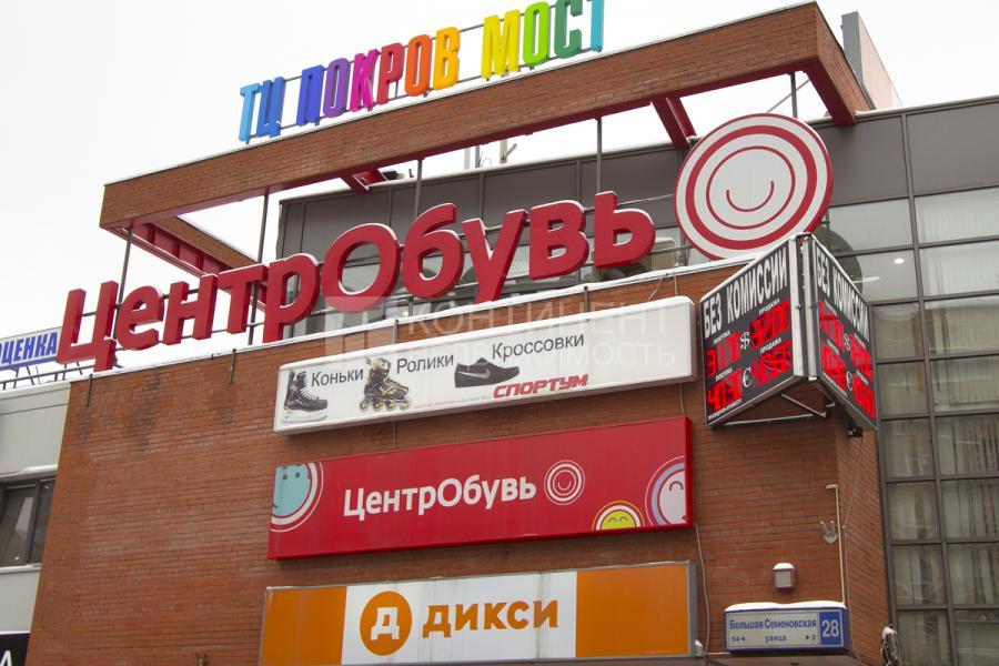 21b4d94f Торговый центр Покров мост - Москва, ВАО , м. Электрозаводская, ул ...