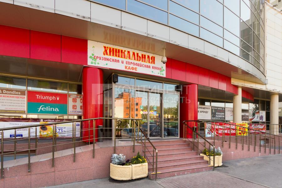 Строительный магазин в Краснодаре адреса телефоны время