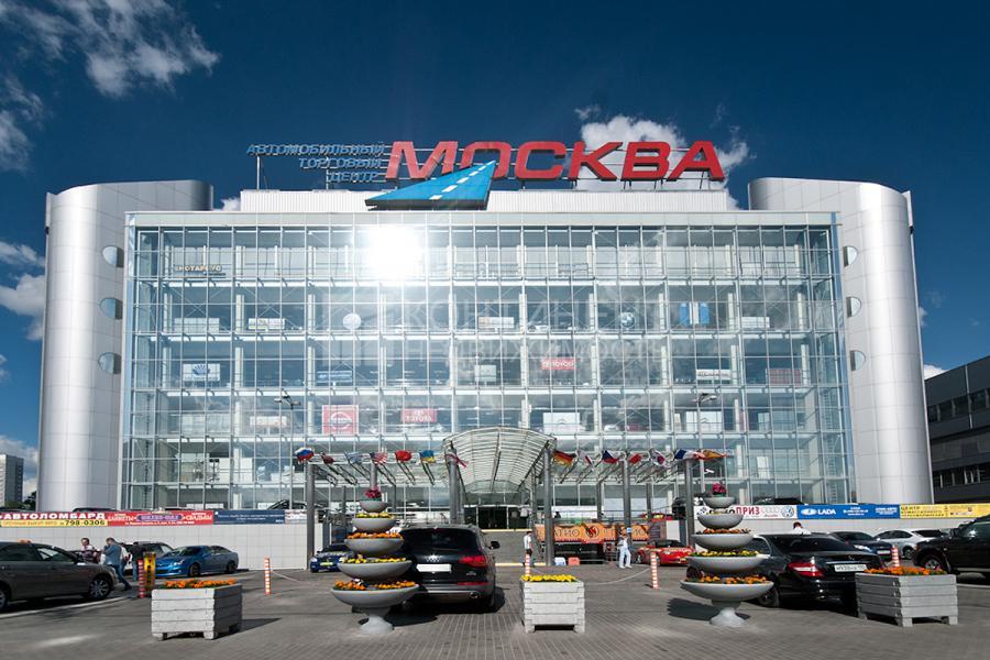 Москва мкад фото магазинов